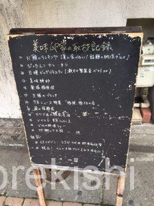 神田オムライス美味卵家うまたまやオムハヤシ大盛りポークソテー有名人気テレビ雑誌9