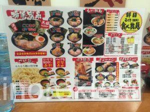 西大島デカ盛り横浜家系ラーメン春樹つけ麺山盛り900gライスおかわり自由食べ放題無料チェーン店2