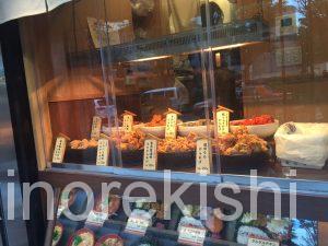 錦糸町唐揚げとり多津元祖東京醤油からあげ専門店ご飯大盛りおかわり自由テイクアウト店舗23