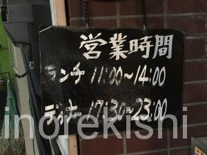 浅草橋大盛りグルメストーン焼きカレー焼きスパゲティミートソース有名人気美味しい東京ビール8