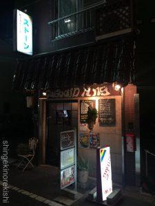 浅草橋大盛りグルメストーン焼きカレー焼きスパゲティミートソース有名人気美味しい東京ビール7