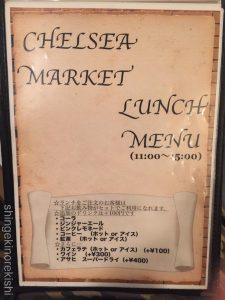 秋葉原ハンバーガーチェルシーマーケットアルティメットバーガーランチポテト大盛り究極デカ盛り人気CHELSEAMARKET25