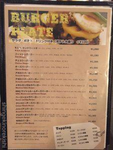 秋葉原ハンバーガーチェルシーマーケットアルティメットバーガーランチポテト大盛り究極デカ盛り人気CHELSEAMARKET10