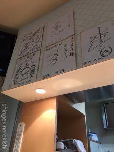渋谷大盛りグルメフラヌールステーキカレーランチ道玄坂美味しい東京メニュー有名人気神泉井の頭線11