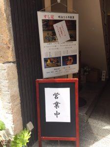 デカ盛り海鮮丼ランチ神田すし定すしさだちらし寿司大盛りメガ盛り東京一安いオススメ有名人気31