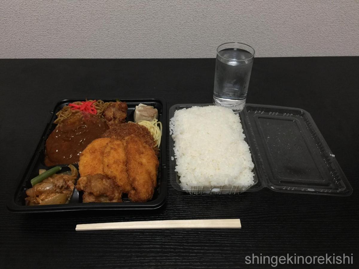 日本一安い・激安!亀戸「キッチンDIVE(ダイブ)」でデカ盛り1キロ弁当!24時間営業!