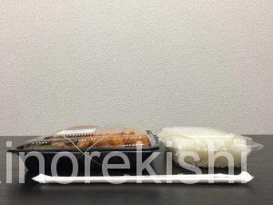 日本一安い激安亀戸キッチンDIVEダイブ1キロ弁当メガ盛りデカ盛り200円24時間営業コストパフォーマンスコスパメニュー22