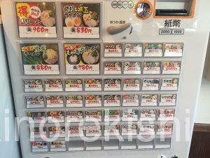 人形町おかわり自由横浜家系ラーメン稲田家得盛り大盛り濃厚豚骨ライス無料サービス安い25