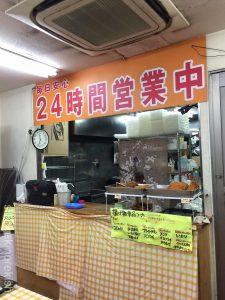日本一安い激安亀戸キッチンDIVEダイブ1キロ弁当メガ盛りデカ盛り200円24時間営業コストパフォーマンスコスパメニュー37