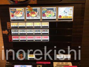 秋葉原デカ盛りつけ麺麺屋武蔵武仁ぶじん特盛1kg茹で前茹で上がり量メガ盛り有名人気店舗一番美味しいオススメブログ
