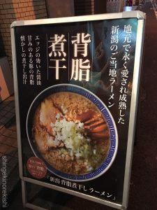 神保町デカ盛りつけ麺可以かいラーメン二色つけめんつけ汁つけだれ煮干し背脂トマトカレー特大盛り人気味変