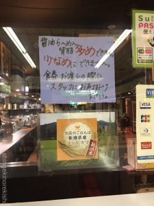 新潟駅デカ盛りラーメンしゃがらちゃーしゅーめん特盛背脂ライス有名人気こってりメガ盛り店舗東口自家製麺ビールチャーシュー麺ランキング31