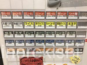新潟駅デカ盛りラーメンしゃがらちゃーしゅーめん特盛背脂ライス有名人気こってりメガ盛り店舗東口自家製麺ビールチャーシュー麺ランキング29