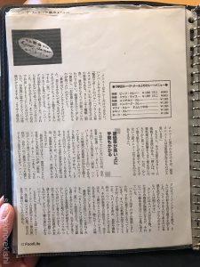 神田駅西口ルードメール大盛りランチドライカレーオムレツのせ人気男性女性デート絶品フランス料理洋食メンチカツ27