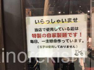 新潟駅デカ盛りラーメンしゃがらちゃーしゅーめん特盛背脂ライス有名人気こってりメガ盛り店舗東口自家製麺ビールチャーシュー麺ランキング35
