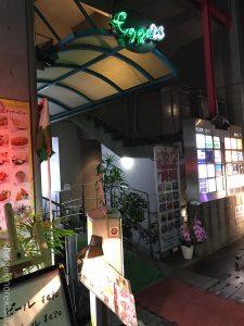 東京都江戸川区西葛西南口ムンバイキッチンマトンビリヤニライタ巨大ナンジャスミンライス人気南インド料理カレー東西線デカ盛りメガ盛りヨーグルト41