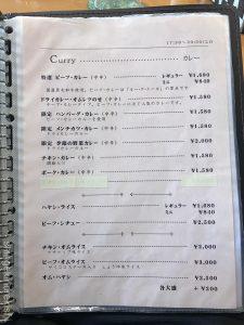 神田駅西口ルードメール大盛りランチドライカレーオムレツのせ人気男性女性デート絶品フランス料理洋食メンチカツ30