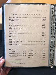 神田駅西口ルードメール大盛りランチドライカレーオムレツのせ人気男性女性デート絶品フランス料理洋食メンチカツ29