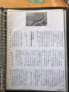神田駅西口ルードメール大盛りランチドライカレーオムレツのせ人気男性女性デート絶品フランス料理洋食メンチカツ24