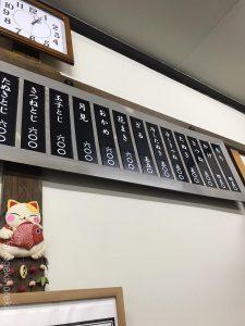 デカ盛りうどん浅草翁そばおきな大盛り人気有名蕎麦老舗名店話題絶品メニュー営業時間オススメグルメ18