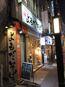 日本橋メガ盛りよもだそば巨大かき揚げ特大天玉そば蕎麦大盛りデカ盛り本格インドカレー生卵安い朝食インターナショナル銀座東京駅立ち食い45