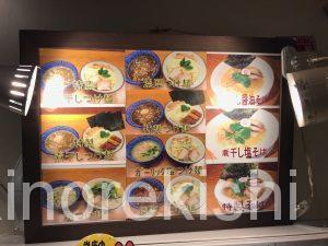 東京特盛グルメ新宿三丁目百日紅さるすべり特製煮干しつけ麺オススメ有名人気ラーメンそば濃厚デカ盛りスープ割り熱盛り揚げにんにく29