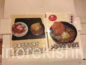 日本橋メガ盛りよもだそば巨大かき揚げ特大天玉そば蕎麦大盛りデカ盛り本格インドカレー生卵安い朝食インターナショナル銀座東京駅立ち食い33