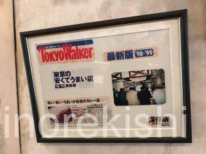 東京京成上野クラウンエースハンバーグカツカレー専門店大盛りデカ盛り茗荷谷店舗激安ワンコインランチ安い有名人気老舗22