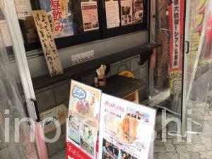 日本一美味しいミートソース東京MEAT酒場浅草橋総本店店舗のっけ麺生パスタリングイネ替え玉ランチチーズキャッチコピー有名人気40
