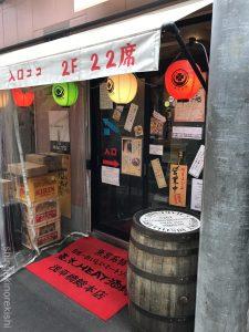 日本一美味しいミートソース東京MEAT酒場浅草橋総本店店舗のっけ麺生パスタリングイネ替え玉ランチチーズキャッチコピー有名人気33