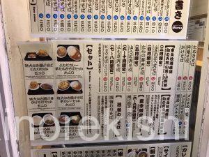 日本橋メガ盛りよもだそば巨大かき揚げ特大天玉そば蕎麦大盛りデカ盛り本格インドカレー生卵安い朝食インターナショナル銀座東京駅立ち食い40