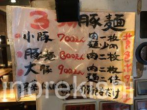 大勝軒飯田橋デカ盛り大豚麺大盛りにんにく背脂野菜ラーメン安い量ボリュームもりそば中華そば二郎インスパイア系チャーシュー東京有名人気メガ盛り32