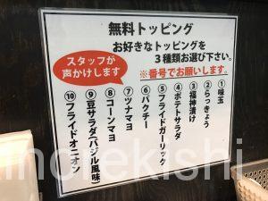 東京ドカ盛りグルメカレーは飲み物ニュー新橋ビル店舗デカ盛り山盛り500gご飯無料トッピングガリ豚ダブル黒い肉赤い鶏ガッツリ系ジャンク感有名人気弁当テイクアウト25