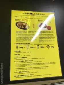 東京ドカ盛りグルメカレーは飲み物ニュー新橋ビル店舗デカ盛り山盛り500gご飯無料トッピングガリ豚ダブル黒い肉赤い鶏ガッツリ系ジャンク感有名人気弁当テイクアウト36