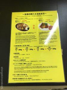 東京ドカ盛りグルメカレーは飲み物ニュー新橋ビル店舗デカ盛り山盛り500gご飯無料トッピングガリ豚ダブル黒い肉赤い鶏ガッツリ系ジャンク感有名人気弁当テイクアウト30