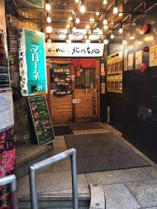 東京新宿三丁目北の大地チャーシューとんかつ白味噌ラーメンらーめん大盛り老舗名店本場札幌の味メニューチーズ三田店舗にんにくつけ麺美味しい28