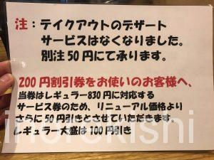東京広島風お好み焼きランチ水天宮前みやこ亭広島焼きレギュラー大盛りそば2玉ソースグルメボリューム人気メニュー半蔵門線美味しい19