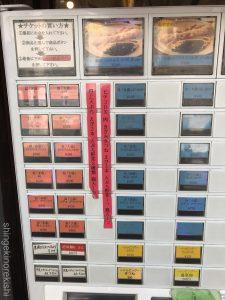 東京おにやんま新橋店讃岐うどんおろし醤油大盛り追加麺デカ盛りすだち店舗美味しい感動グルメオススメ冷たい温かいヒデコデラックスえび天鶏天野菜天朝食メニュー有名人気8