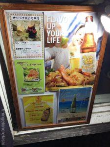 東京深夜グリーンカレーメナムのほとり神保町本店店舗テラススクエア大手町丸の内ガーデンタワーシンハービールレッドカレー激辛辛さたけのこ平日タイ料理女性男性カオマンガイトムヤムクン有名人気38