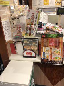 日本全国有名人気チェーン餃子の王将浅草橋店舗東京にんにくゼロなし極王メニュー焼きそば天津飯ラーメンチャーハンビールドリンク持ち帰り安いおつまみ大盛り美味しいこだわり創業52
