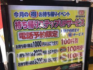 日本全国有名人気チェーン餃子の王将浅草橋店舗東京にんにくゼロなし極王メニュー焼きそば天津飯ラーメンチャーハンビールドリンク持ち帰り安いおつまみ大盛り美味しいこだわり創業64