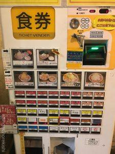 デカ盛りカレーラーメン超ごってり麺ごっつ秋葉原店舗大盛りもやし麺2倍メガ盛りオススメ超濃厚スープ極太麺背脂サッパリ少なめにんにくセット味有名人気東京メニュー辛さ55