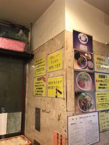 デカ盛りカレーラーメン超ごってり麺ごっつ秋葉原店舗大盛りもやし麺2倍メガ盛りオススメ超濃厚スープ極太麺背脂サッパリ少なめにんにくセット味有名人気東京メニュー辛さ39