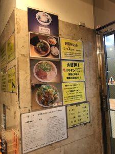デカ盛りカレーラーメン超ごってり麺ごっつ秋葉原店舗大盛りもやし麺2倍メガ盛りオススメ超濃厚スープ極太麺背脂サッパリ少なめにんにくセット味有名人気東京メニュー辛さ49