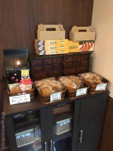 東京ランチ初台蘭蘭酒家らんらんちゅうじゃ特製焼き餃子定食セット大盛りライス名物有名人気ディナーメニューなまこチャーハン焼きそばグルメ37