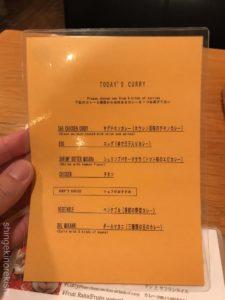 神保町カレーランチマンダラmandalaインド料理レストラン神田カレーグランプリ優勝メニューデカ盛り進撃の歴史33