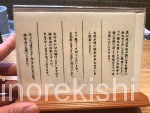 飯田橋つじ田奥の院煮干しらーめん上大盛りラーメンつけ麺九段下メニューデカ盛り進撃の歴史22