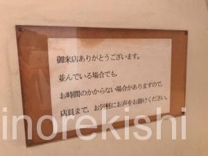 神保町カレーランチマンダラmandalaインド料理レストラン神田カレーグランプリ優勝メニューデカ盛り進撃の歴史38