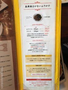 ジャンボ餃子泰興楼たいこうろう八重洲本店ランチセット大盛りライス中華料理メニューデカ盛り進撃の歴史12