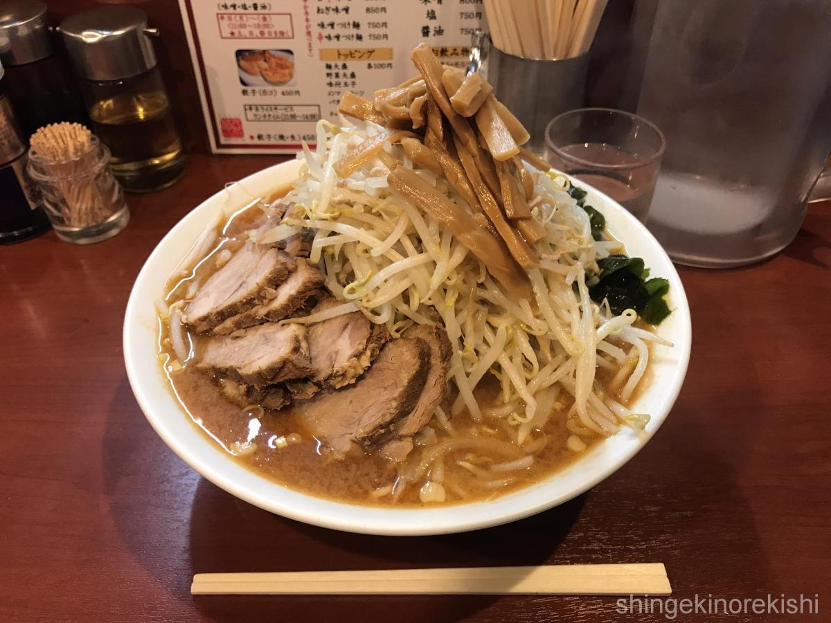 深夜味噌ラーメン!「えぞ菊 御徒町店」で大盛り・野菜・チャーシュー!